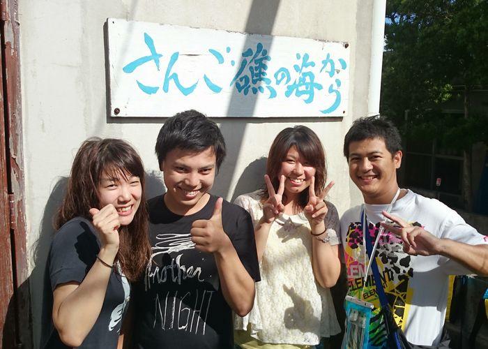 I上さんとS松さん。U間さんとK場さんです
