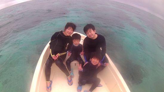 Y田さんご家族です