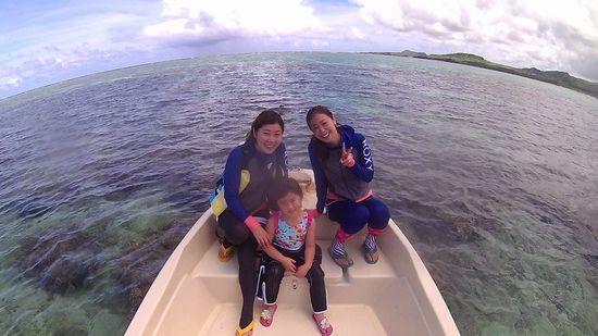 H島さん親子とA井さんです。