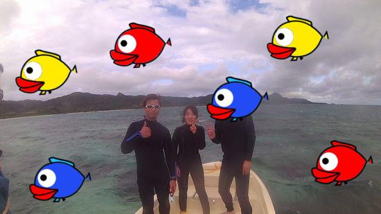 リピーターM尾さんとT中さんとS田さんです