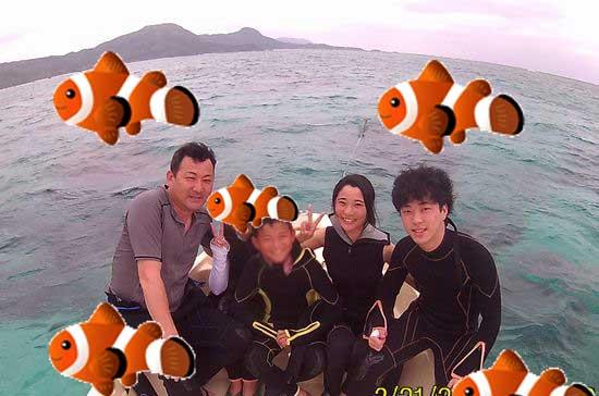 Y田さんご家族です。