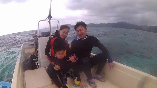 S田さんご家族です