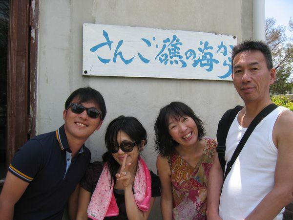 S木さん、S川さんご夫婦です。