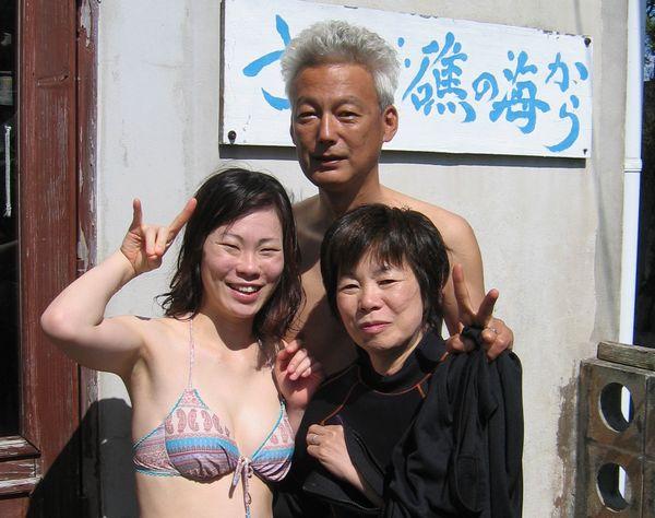 Y村さんご家族。スポーツ万能一家です。