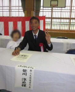 石垣島も春休みは延長で休校。。シュノーケルツアー悩みますね。