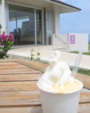 石垣島で一番波にのってるジェラート屋さんミルミル