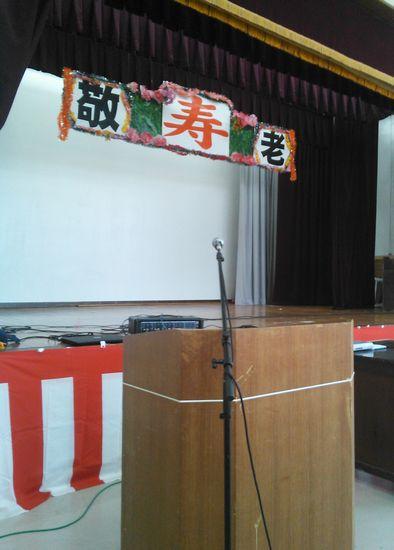 伊野田公民館の敬老会です!