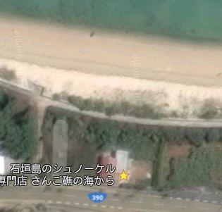 mapの航空写真
