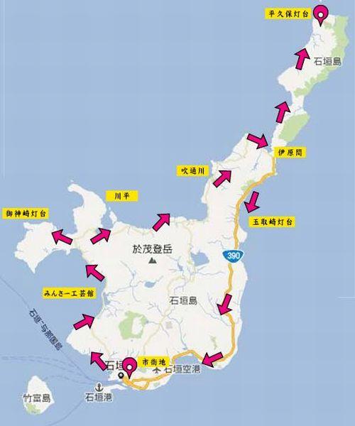 自転車で石垣島一周するなら