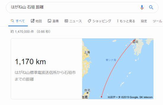 はがね山から石垣島