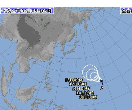 今年に入って二個目の台風です
