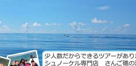 Y良さんのボートです