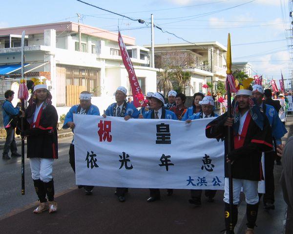 石垣島の大浜 カジマヤ パレード1