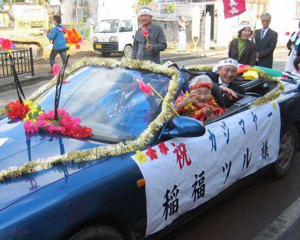 石垣島の大浜 カジマヤ パレード3