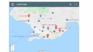 石垣島滞在中の怪我病気。病院やコンビニATM、郵便局、ドラッグストアーのご紹介