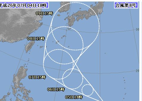 台風8号!