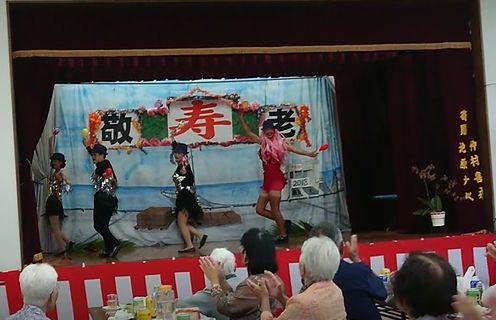 二曲目のダンス。