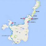 1日で楽しむ石垣島観光!シュノーケルツアーとドライブで制覇しましょう!