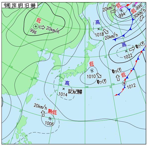 南海上に熱帯低気圧