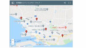 旅行中の洗濯物は、どこで乾かしますか?石垣島のコインランドリー一覧マップ