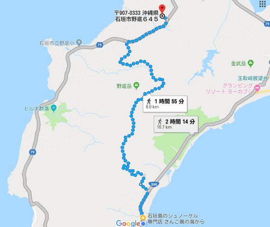 目的地は、石垣島北部です