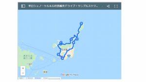 石垣島観光サンプルスケジュール!半日シュノーケリング&ぐるっと一周観光ドライブプラン