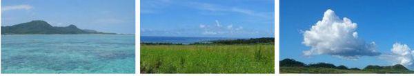 石垣島の風景2