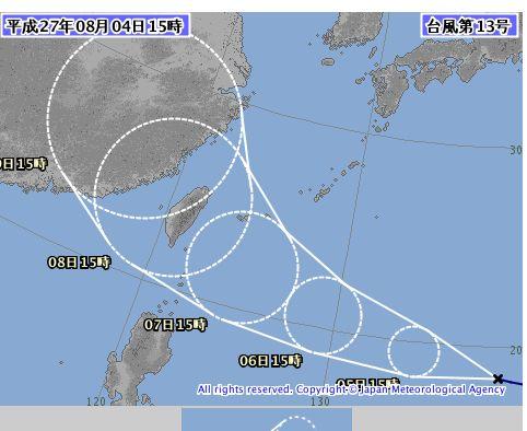 台風13号。。。。