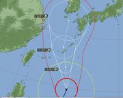9月の台風はいつも大型です。