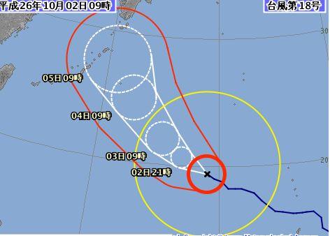 台風18号。。。