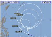 台風20号発生です。。。
