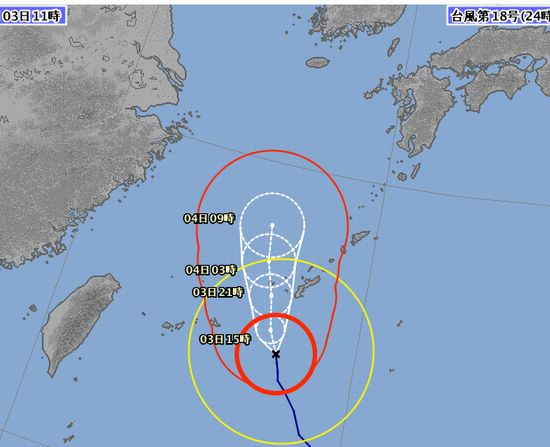 台風18号。波は、石垣島にも届いています。