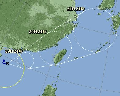 台風5号 タリム