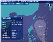 台風4号ちゃくちゃくと石垣島へ向かっております