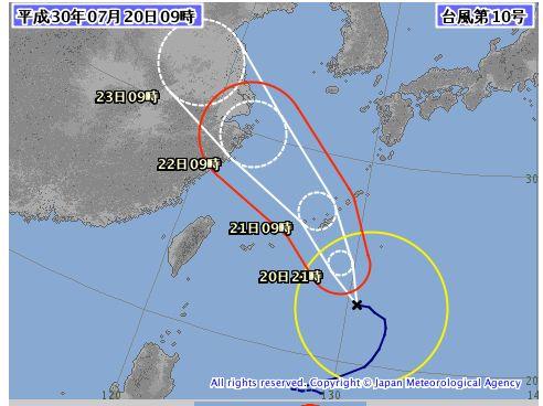 台風さん沖縄ではにぎやかです。