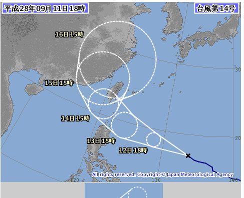 いよいよ台風14号です。