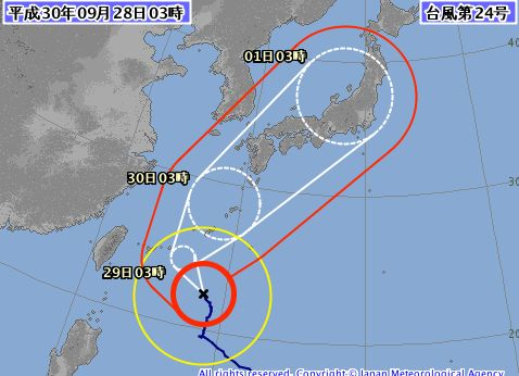 さぁいよいよ台風、石垣島に最接近です。