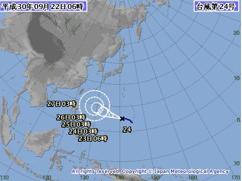 台風24号ですね