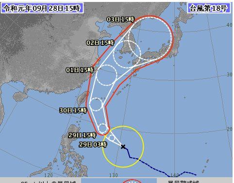 台風18号の登場ですね。。
