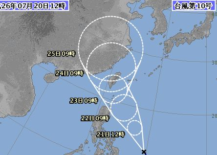 台風10号。。。