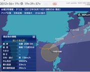 台風5号タリムの進路